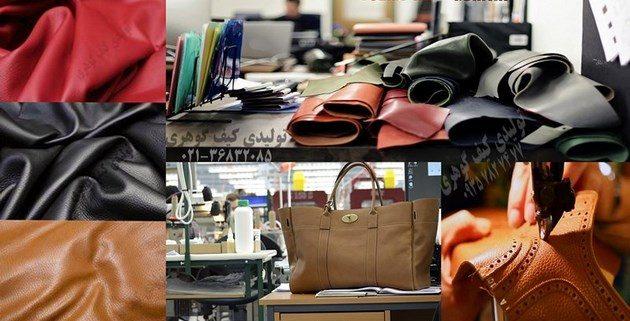 تولیدی کیف | پخش عمده کیف ارزان