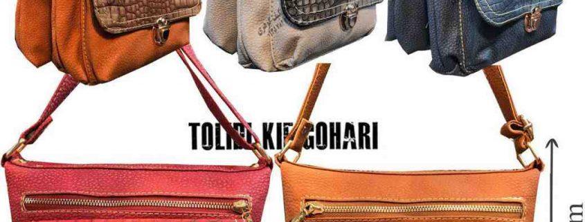 حراج کیف زنانه